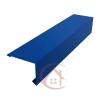 Планка карнизная синяя (RAL 5005) 2м